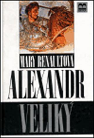 Alexandr Veliký          BRÁNA