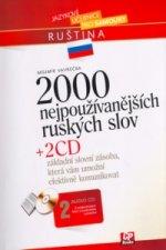 2000 nejpoužívanějších ruských slov + 2CD