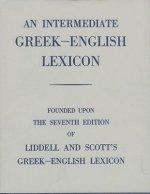Intermediate greek - english lexicon