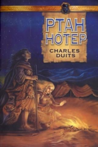 Ptah Hotep