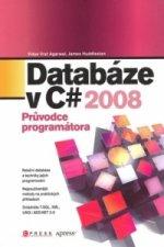 Databáze v C# 2008