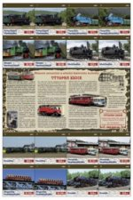 Pexeso Parní a jiné historické lokomotivy II