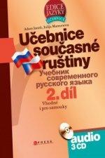 Učebnice současné ruštiny 2. díl + audio 3 CD
