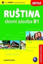 Ruština slovní zásoba B1