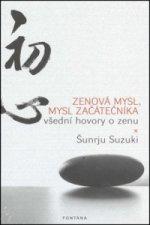 Zenová mysl, mysl začátečníka