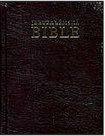Malá Jeruzalémská Bible