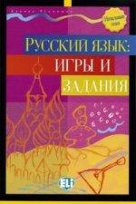 Russkij jazyk Igry i zadanija