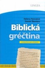 Biblická gréčtina