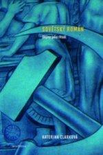 Sovětský román