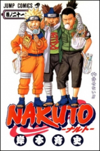 Naruto 21 Neodpustitelné