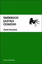 Šmírbuch jazyka českého