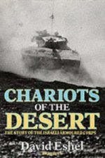Chariots of the Desert