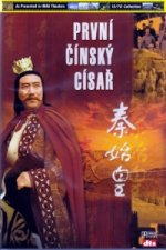 První čínský císař - DVD