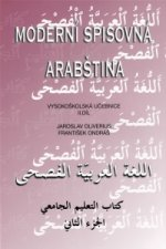 Moderní spisovná arabština - vysokoškolská učebnice II.díl