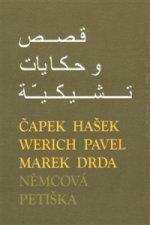 České povídky a pohádky v arabštině