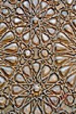 Zápisník - I - Wooden Star