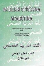 Moderní spisovná arabština - vysokoškolská učebnice I.díl