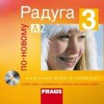 Raduga po-novomu 3 CD /1 ks/