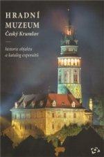 Hradní muzeum Český Krumlov