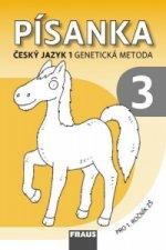 Písanka 3 Český jazyk 1 genetická metoda