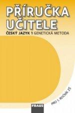 Český jazyk 1 – Genetická metoda