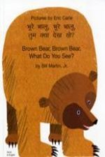 Brown Bear, Brown Bear, What Do You See? In Hindi and Englis