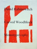 Rabinowitch David - Carved Woodblock Monotypes 1962