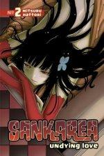 Sankarea Vol. 2