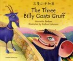 Three Billy Goats Gruff in Cantonese & English