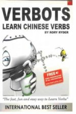 Verbots: Learn Chinese Verbs