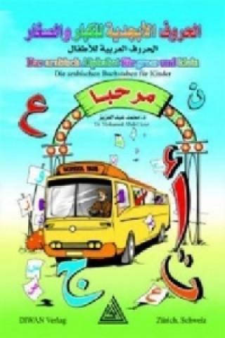 Das arabische Alphabet für Gross und Klein