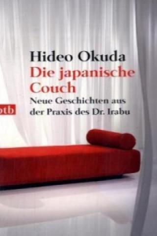 Die japanische Couch