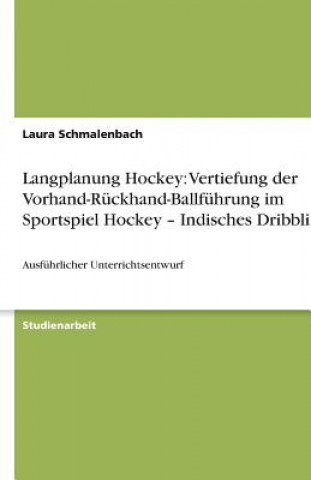 Langplanung Hockey