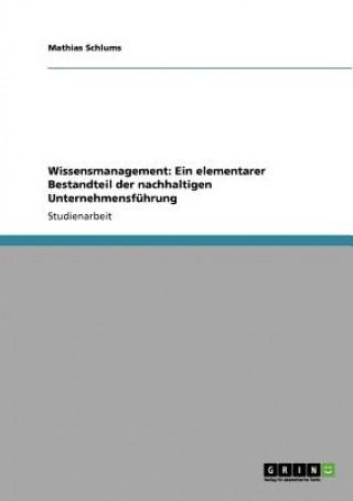 Wissensmanagement: Ein elementarer Bestandteil der nachhaltigen Unternehmensführung