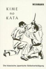 Kime-no-Kata