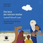 Die Wut der kleinen Wolke, Arabisch-Deutsch