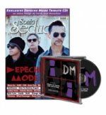 Depeche-Mode, m. Audio-CD