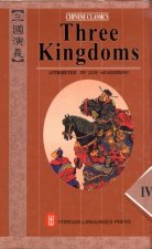 Three Kingdoms, 4 Vols.