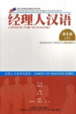 Chinese for Managers: Business Chinese. Vol.2