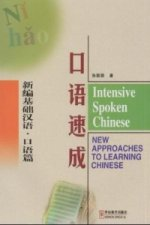 Intensive Spoken Chinese
