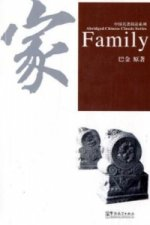 Family, w. Audio-CD