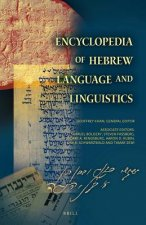 Encyclopedia of Hebrew Language and Linguistics