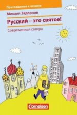 Moderne russische Satire, m. CD-ROM