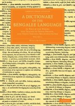 Dictionary of the Bengalee Language