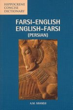 Farsi-English/English-Farsi (Persian) Concise Dictionary