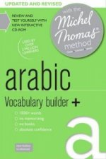 Arabic Vocabulary Builder+ with the Michel Thomas Method