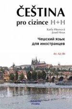 Čeština pro cizince/Češskij jazyk dlja inostrancev + CD