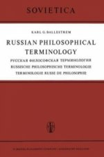 Russian Philosophical Terminology