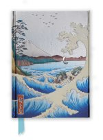 Flame Tree Notebook Hiroshige The Sea At