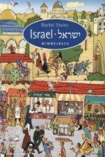 Das Israel Wimmelbuch